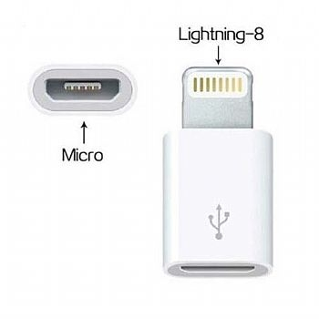Adaptador V8 Macho USB para Iphone 5 / 6 / 7 / 8 e X Lightning (Cod. 33445-9)